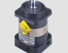 planetary gearbox new3